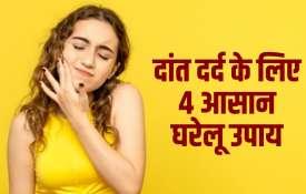 toothache - India TV Hindi