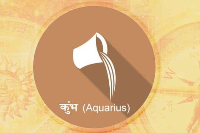 राशिफल 4 अगस्त: मिथुन राशि के जातकों को मिलेगी अच्छी खबर, जानिए अपनी राशि का हाल