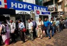HDFC Bank's big announcement, commission money will be returned to auto loan customers