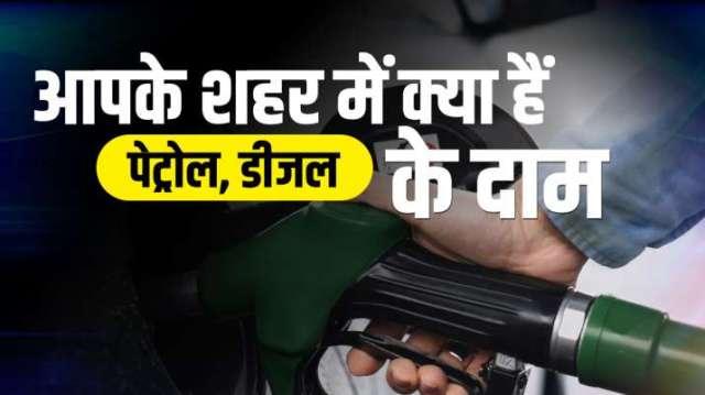 कीमतों में लगातार...- India TV Paisa