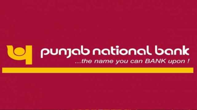 PNB ने ग्राहकों को दिया झटका, RTI के तहत सामने आई बड़ी जानकारी- India TV Paisa