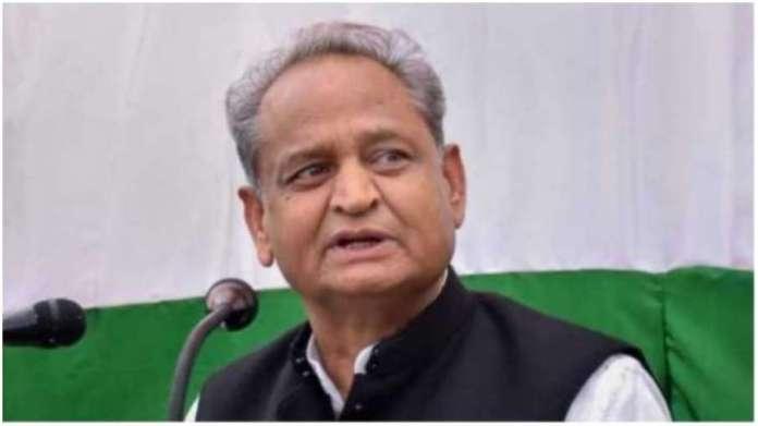 Ashok Gehlot writes to PM Narendra Modi about Rajasthan Political Drama । गहलोत ने प्रधानमंत्री को प- India TV Hindi