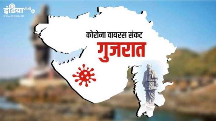 गुजरात में Coronavirus के 879...- India TV Hindi