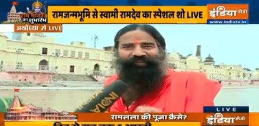 Swami Ramdev- India TV Hindi