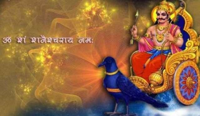 शनि की ढैय्या के प्रभाव से से बचने के लिए करें ये खास उपाय, शनि दोष से भी मिलेगा छुटकारा- India TV Hindi