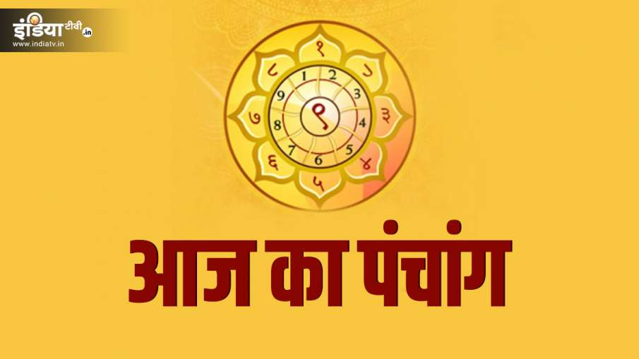 Almanac of 19 October 2020 - India TV Hindi