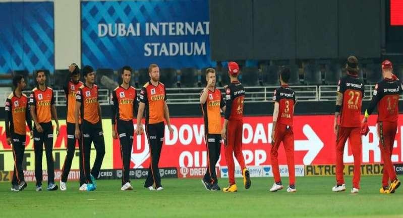 Royal Challengers Bangalore vs Sunrisers Hyderabad Dream11 Team Prediction Dream11 IPL 2020 - Check - India TV Hindi