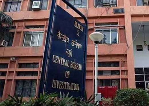 CBI arrests Mumbai I-T commissioner, five others on bribery- India Tv