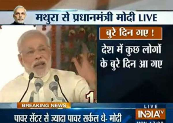 PM Modi's rally in Mathura to celebrate 1st anniversary of ...
