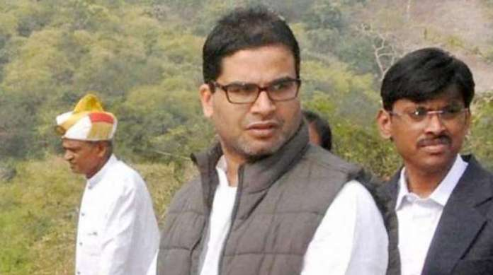 जरूरतमंदों की मदद के लिए: प्रशांत किशोर ने DMK के लिए अभियान शुरू किया