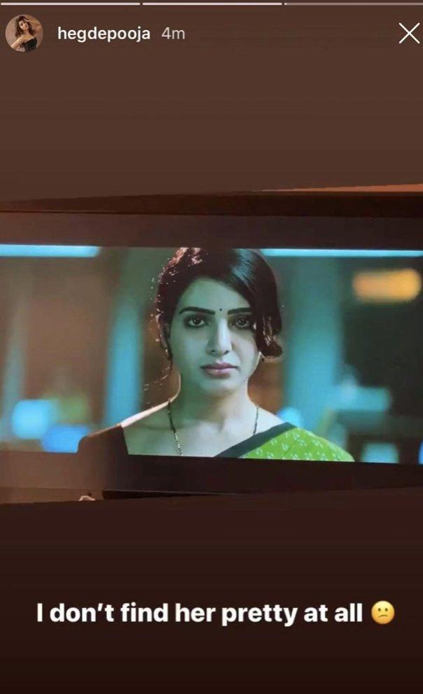 India Tv - Screengrab of Pooja's Insta story