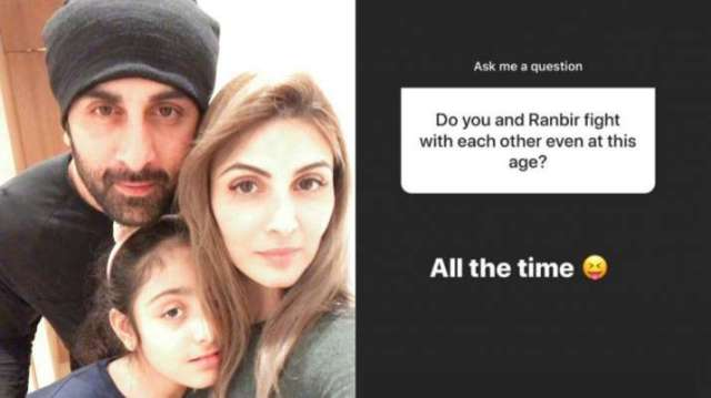 India Tv - Do Ranbir Kapoor and her sister fight with each other? Riddhima Kapoor Sahni answers