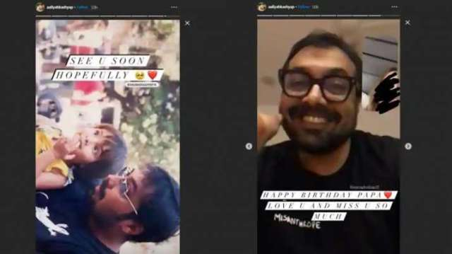 India Tv - Anurag Kashyap's daughter Aaliyah's emotional birthday post for him