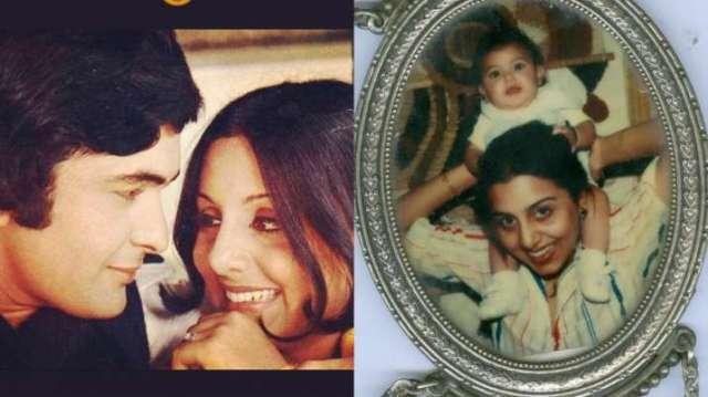 India Tv - Riddhima Kapoor Shares shares parents Rishi Kapoor-Neetu's priceless moment