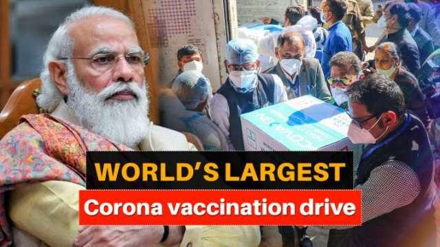 India mega vaccination plan, vaccination plan, vaccination plan india, vaccination plan pm modi, ind