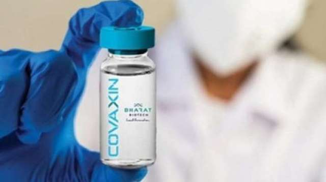 Bharat Biotech inks deal to supply Covaxin to Brazil