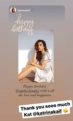 India Tv - Kareena Kapoor Khan, Katrina Kaif and other Bollywood celebs Birthday wishes for Sophie Choudry