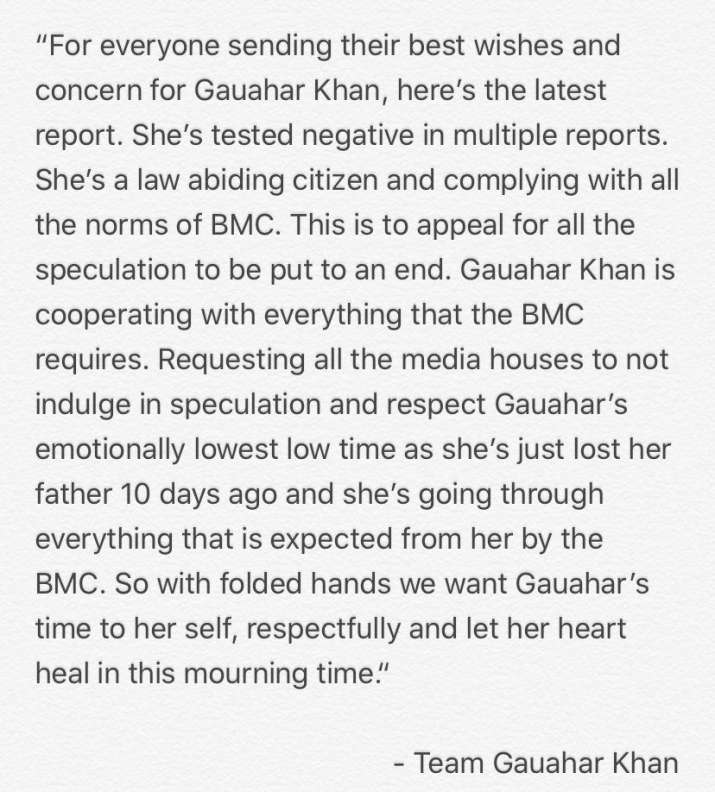 India Tv - Gauahar Khan issues official statement after BMC filed FIR against her for violating COVID19 rules