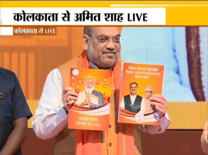 Amit Shah releases BJP's poll manifesto for Bengal: What it