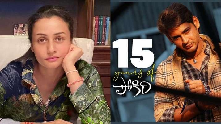 Mahesh Babu's Pokiri turns 15, wife Namrata Shirodkar calls it cult classic