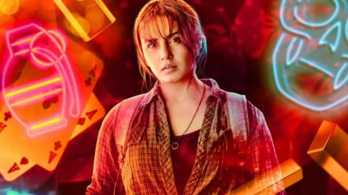 Heart bleeds, but keeping up with professional duty: Huma Qureshi on new film | Latest News Live | Find the all top headlines, breaking news for free online April 30, 2021