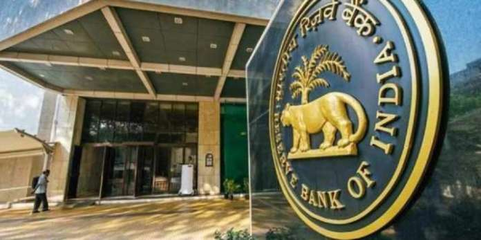 RBI imposes Rs 40 lakh penalty on THIS bank | Latest News Live | Find the all top headlines, breaking news for free online April 28, 2021