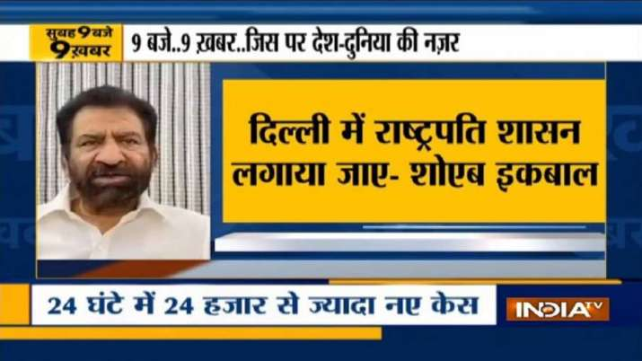 Impose President's rule in Delhi: AAP MLA Shoaib Iqbal tells High Court