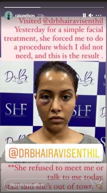 India Tv - Raiza Wilson's Instagram Story