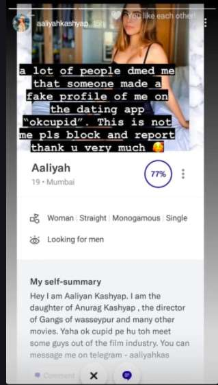 India Tv - Anurag Kashyap's daughter Aaliyah slams fake dating profile in her name, urges all to block & report