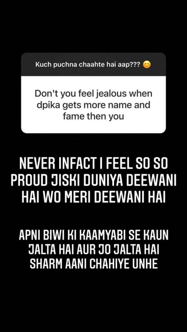 India Tv - Shoaib Ibrahim's Instagram story