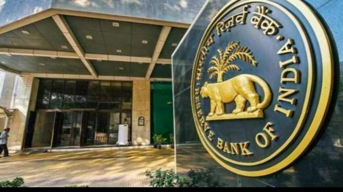 RBI, reserve bank of india, hunts entity, develop, multimedia, publicity material, awareness campaig