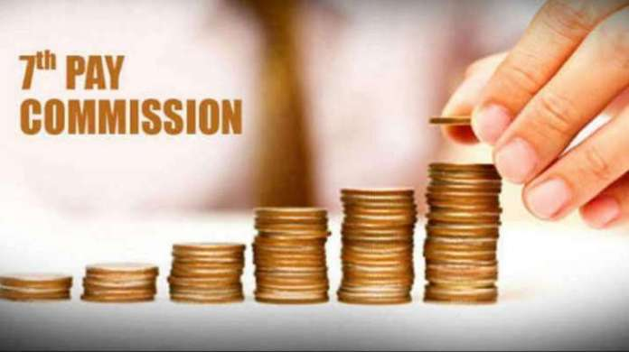 7th Pay Commission: Good News! THIS state govt announces DA