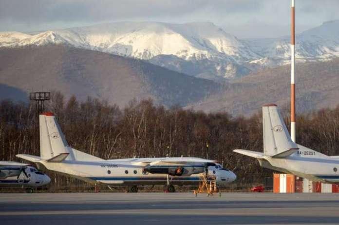Russia plane missing, Russia plane wreckage, wreckage dound, russia plane,