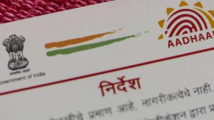 Now, update your mobile number on Aadhaar card at doorstep. Details inside