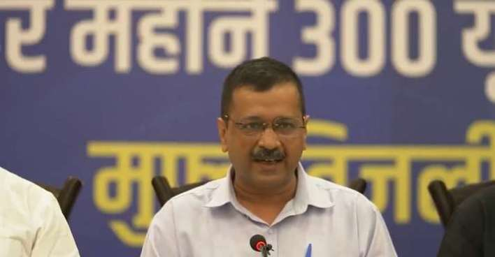 No power cuts, 300 units of free electricity: Arvind