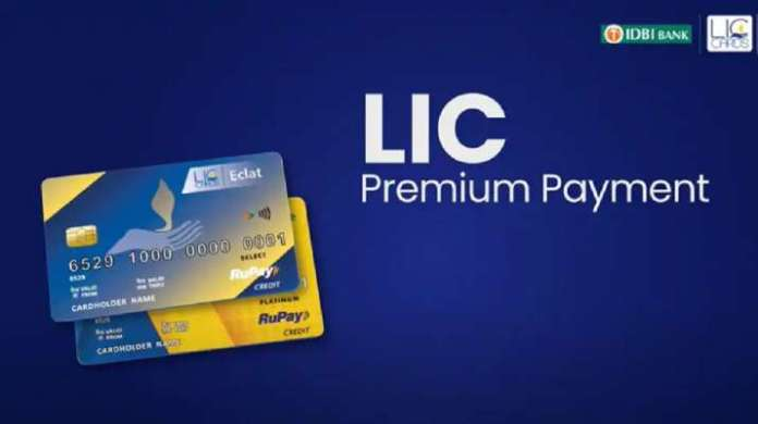 LIC Credit Card: Enjoy no-cost EMIs, 2X reward points