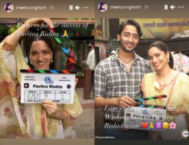 India Tv - Shweta Singh kirti