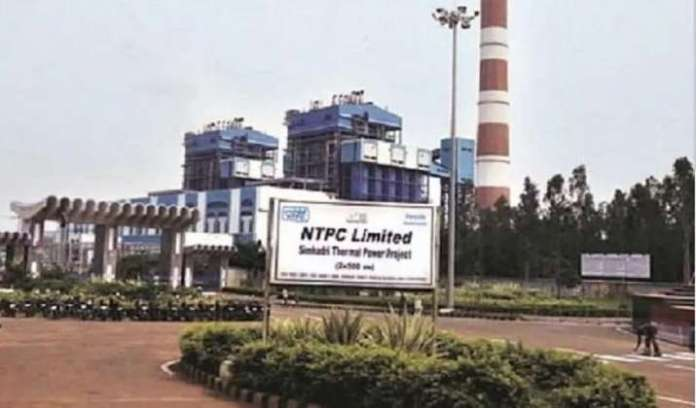 NTPC invites bids from banks to raise Rs 5,000 cr
