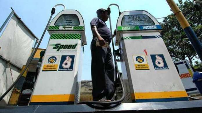 Fuel Rate Today: Diesel price cut by 20 paise, no change in