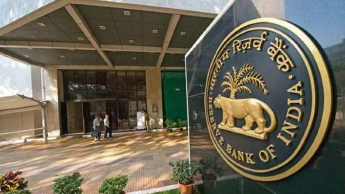 rbi cancels karnala nagari sahakari bank licence maharashtra reserve bank latest news | business news – india tv