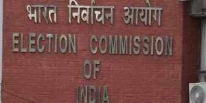 29 नंबर से पहले बिहार में विधानसभा चुनाव, ECI ने की घोषणा 2