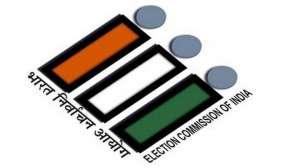 बिहार विधानसभा चुनाव की तारीखों का आज होगा ऐलान, दोपहर 12.30 बजे चुनाव आयोग की प्रेस कॉन्फ्रेंस 2