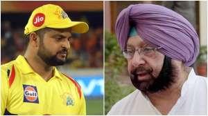 क्रिकेटर सुरेश रैना के रिश्तेदार का मर्डर केस सुलझा, पंजाब पुलिस ने तीन लोगों को किया गिरफ्तारी 2
