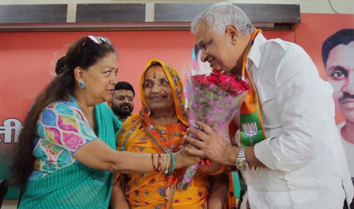 vasundhara raje and Kirori Lal Meena- Khabar IndiaTV