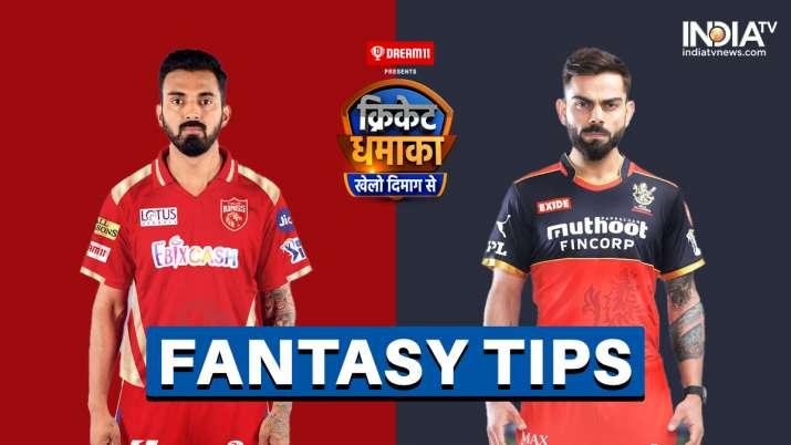PBKS vs RCB Dream11 Prediction: Punjab Kings vs Royal Challengers Bangalore IPL 2021 Fantasy Tips