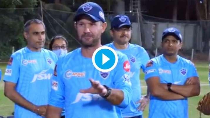 """IPL 2021: """"नए कप्तान ऋषभ, यह आपकी टीम है"""": रिकी पोंटिंग डीसी टीम को एक रोमांचक भाषण देते हैं"""