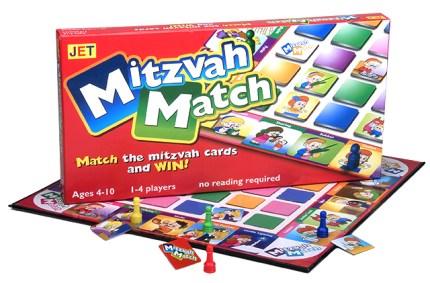 Mitzvah Match Game Box