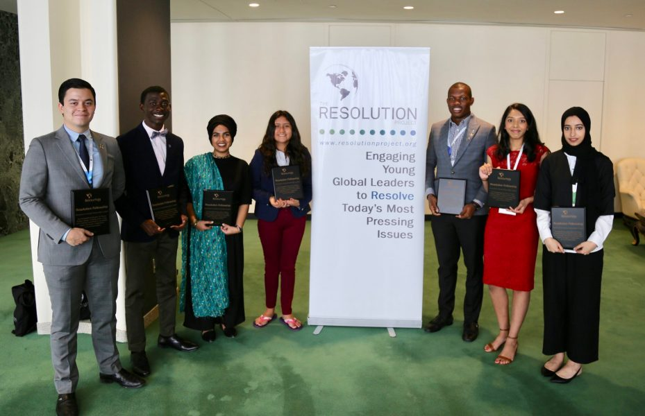 United Nations Youth Assembly Summer 2017 SVC Winner Announcement