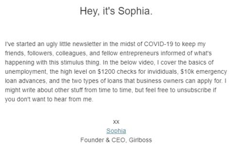 Sophia Amoruso email intro