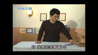 翻轉學習影片:國小_藝文_素描的繪畫工具【翰林出版_六下_第一單元 視覺驚艷】